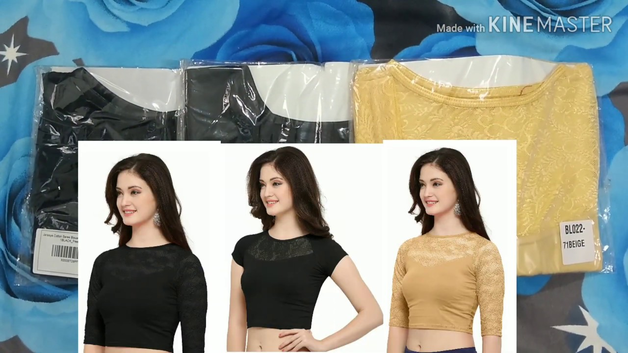 1c6514cd8d50bf Amazon Readymade blouse review|fashion saree blouse haul - YouTube