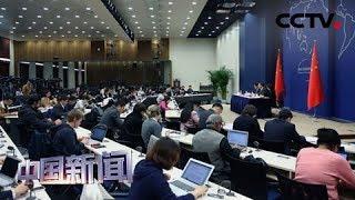 [中国新闻] 习近平将对希腊进行国事访问 并赴巴西出席金砖国家领导人第十一次会晤 | CCTV中文国际