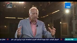 نغم | الموسيقار هاني شنودة يروي كيف كان أول لقاء بينه وبين محمد منير