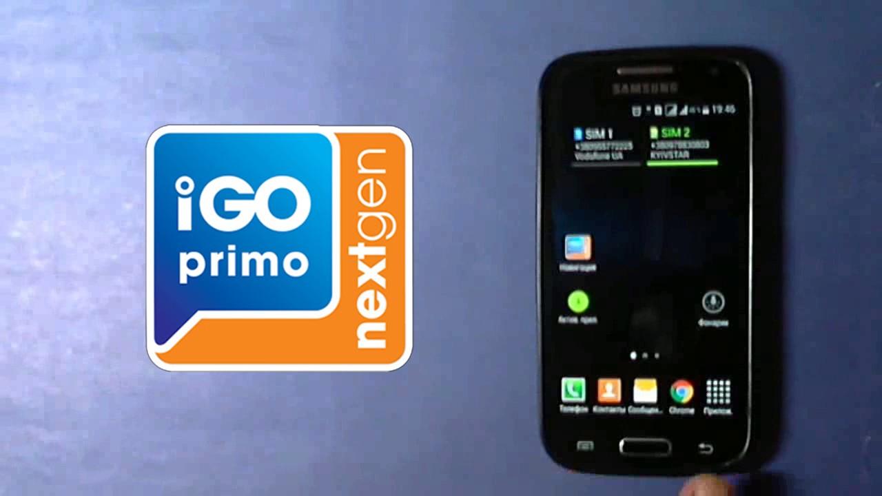 Zoom iGO Nextgen by soft buttons
