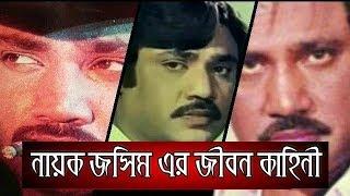 NH Tv Bangla