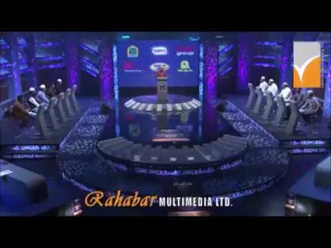 Bangla islamic quiz