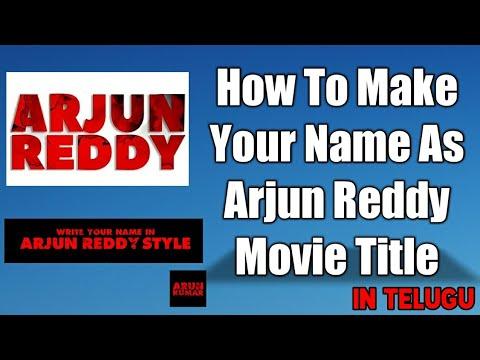 chai bisket arjun reddy name generator