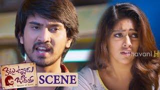Naga Babu Confused With Kidnappers & Worried About Anu - Suspense Scene    Kittu Unnadu Jagratha