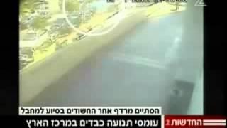 عملية تفجير الحافلة الاسرائيلية في تل أبيب