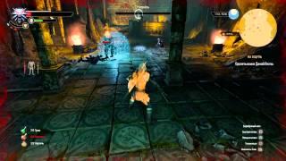 Ведьмак 3 Воин Дикой Охоты, максимальная сложность