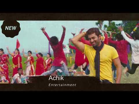 bangladesher-meye-re-tui- -bangla-song- -ankush- -subhashree- -eskay-movies- -covered-by-uganda-boy