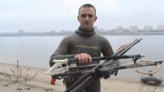 видео Где купить снаряжение для подводной охоты