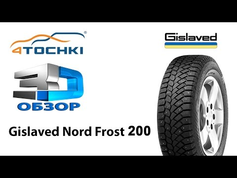 Nord*Frost 200