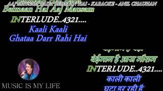 Aaj Mausam Bada Beimaan Hai - Karaoke With Scrolling Lyrics Eng. & हिंदी