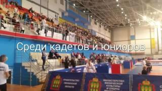 Первенство России по каратэ среди кадетов и юниоров 2-4.12.2016 г.Пенза