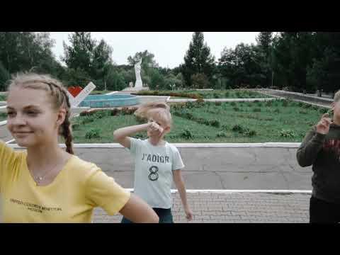 Танцевальный флешмоб, проекты КВН и #КиноШка - 2019