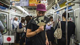 DAS MÜSST IHR PROBIEREN - Noch mehr Schabernack in Osaka  l Japan Vlog #9