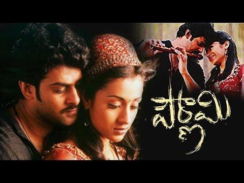 Pournami | Telugu | Full Movie - YouTube