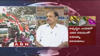 Discussion | CM Chandrababu Naidu to meet Mamata Banerjee over anti BJP coalition | Part 2 thumbnail