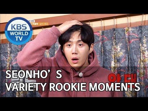 Seonho's Variety Rookie Moments [Editor's Picks / 2 Days & 1 Night Season 4]