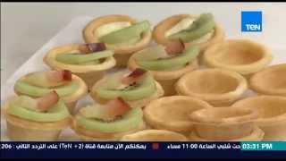 مطبخ 10/10 - الشيف أيمن عفيفي - الشيف محمود العجمي - طريقة عمل تارت عجينة السابلية