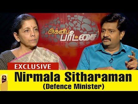 11/11/17 | Agni Paritchai: திமுகவுடன் பாஜக கூட்டணி ?  Nirmala Sitharaman Exclusive Interview