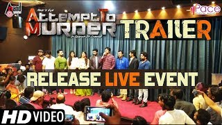 Attempt To Murder Trailer Release Live Event | KICHCHA SUDEEPA | Amar | S.V.Narayan