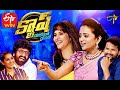 Cash | Anasuya,Rashmi,Hyper Aadi,Shekhar Master. | 15th August 2020 | Latest Promo | ETV Telugu