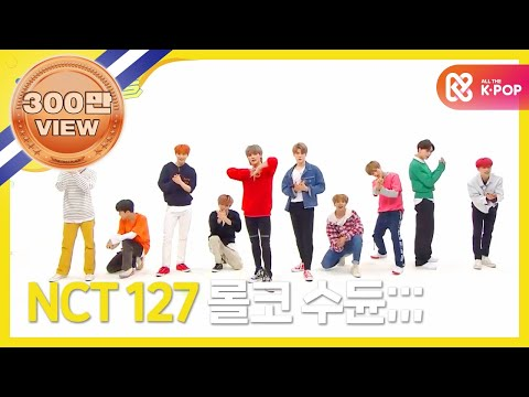 [Weekly Idol EP.378] NCT127\'s \'Regular\' perfect roller coaster dance ver.