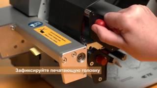 Термопринтер этикеток TE3112(, 2015-06-30T10:31:39.000Z)
