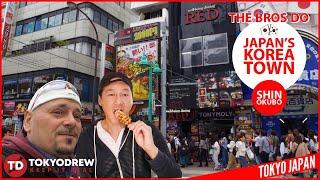Tokyo Tours | The Bros do Korea Town at Shin Okubo thumbnail
