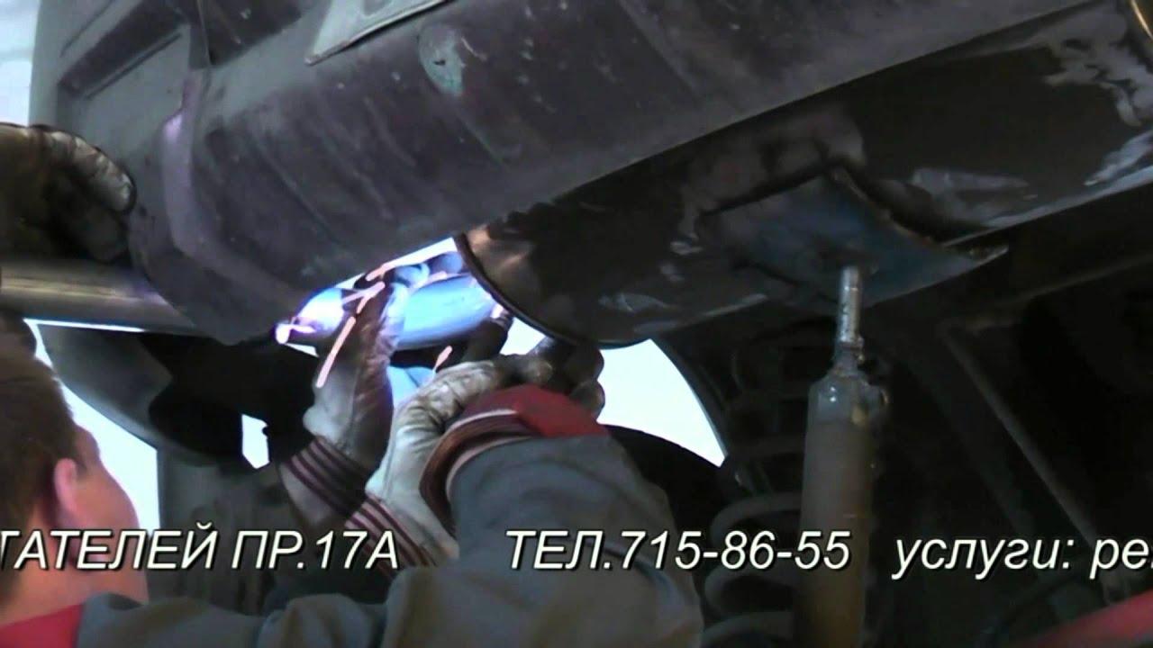 Замена глушителя Chevrolet Niva .Замена глушителя в СПБ. - YouTube