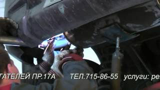 Замена  глушителя Chevrolet Niva .Замена  глушителя в СПБ .