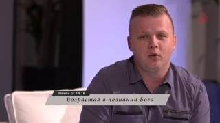 """Андрей Шаповал - """"Возрастая в познании Бога"""""""