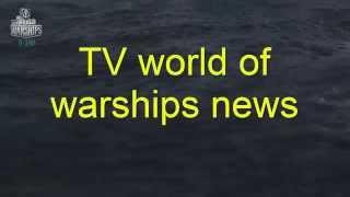 World of warships геймплей  Видео канал  world of warships  news TV