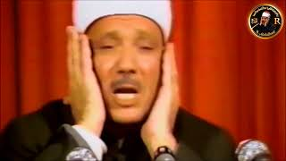 عبد الباسط عبد الصمد من اجمل ما صدح به يا ايها الانسان ABd albast abd alsamd
