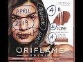 Oriflame April 2019 Catalog Quick HD