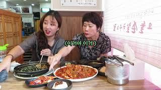성남 수정구 신흥동 맛집추천 칼국수 아구찜 해물찜 성남…