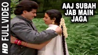 Download Aaj Subah Jab Main Jaga [Full Song] | Aag Aur Shola | Jeetendra, Sridevi MP3 song and Music Video