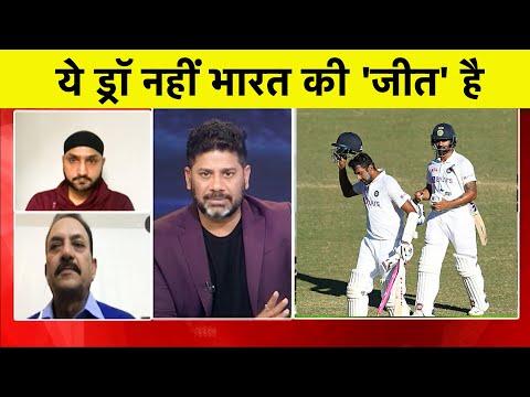 Aaj Tak Show: HARBHAJAN SINGH ने कहा छेड़ोगे तो छोड़ेंगे नहीं किसी जीत से कम नही ये ड्रॉ| Ind vs Aus