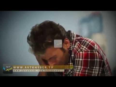 Pashto New Song - Za Pakhtoon Yum - Shaan Khan HD Drama