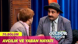 Güldür Güldür Show 70.Bölüm - Avcılık ve Yaban Hayatı