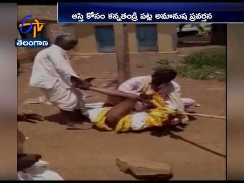 80 Yr Old Father Dragged on Floor | by his Sons | at Bagalkot | Karnataka
