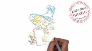 Как нарисовать Незнайку карандашом поэтапно за 27 секунд