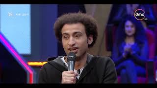 عيش الليلة - أغنية كوميدية لـ علي ربيع ومحمد عبد الرحمن على طريقة محمد منير