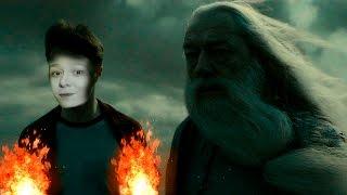 The Elder Scrolls V Skyrim ПЕРВАЯ ПАРА В КОЛЛЕГИИ МАГОВ | ПРОХОЖДЕНИЕ КВЕСТА | ДАМБЛДОР