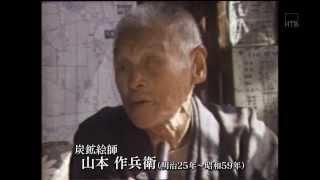 2013 恐怖の中で生きる ~ 福岡県警 vs 暴力団 1/2 thumbnail