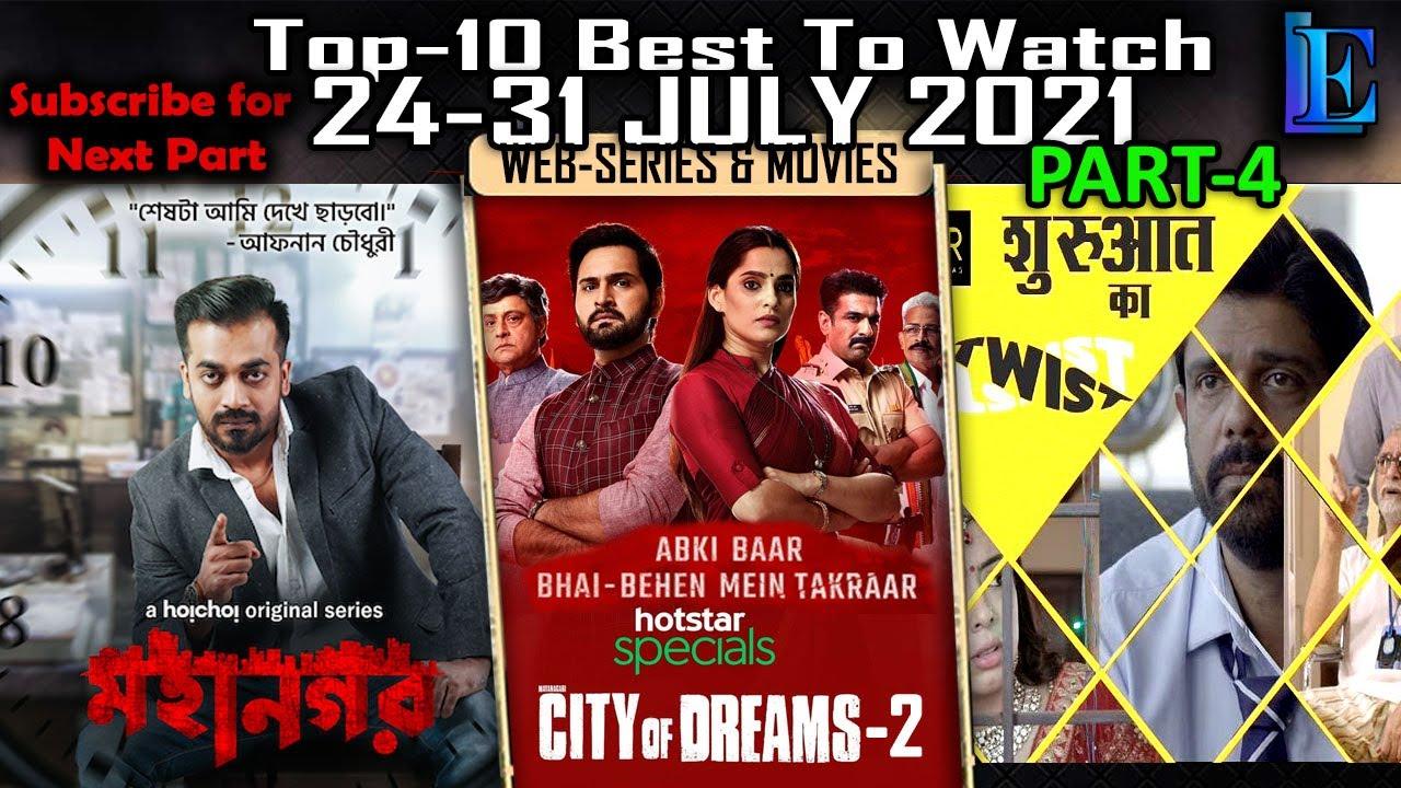 Top-10 BEST to WATCH 24-31JULY-2021 Web-Series & Movies #Netflix #Amazon #Hoichoi #HotStar #Youtube