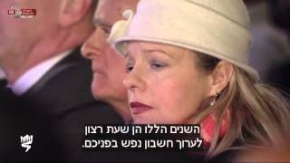 העצרת הממלכתית לציון יום הזיכרון  לשואה ולגבורה | כאן 11 לשעבר רשות השידור