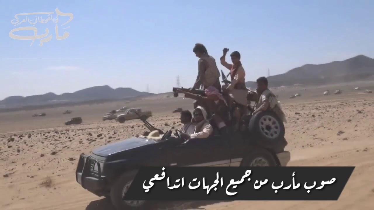 بدع شاعر حوثي وجواب رجال مأرب عليه | مأرب | الجوف | البيضاء | اليمن | السعودية