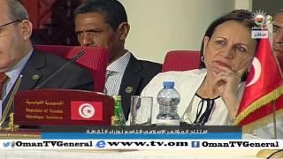 كلمة الأمين العام في المؤتمر الإسلامي التاسع لوزراء الثقافة