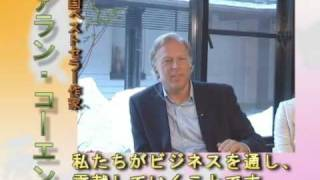 http://da-na.jp/ e-マガジン月刊「貯徳時代」のプロモーション映像です。