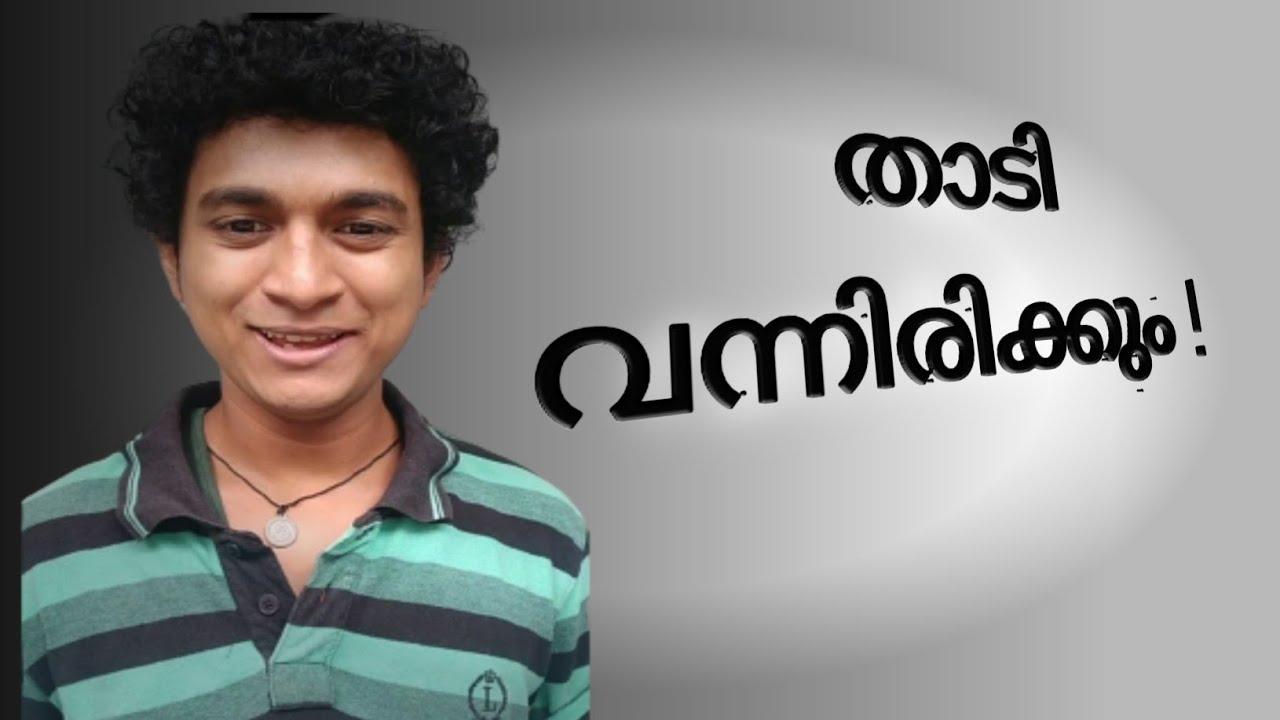 Download Beard oil /  Malayalam Vine/ Ikru