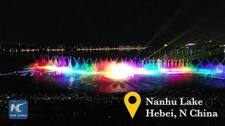Musical fountain lights up Nanhu Lake in Tangshan, N China's Hebei